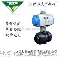 气动承插焊塑料球阀 Q661F