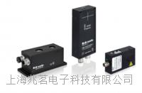 DI-SORIC传感器 高质量位移传感器 DI-SORIC
