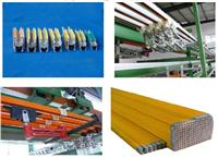 单级组合式安全滑触线    HXPNR-H