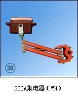 300A集万博体育app手机投注(WH) 300A