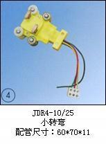 JDR4-10/25(小转弯)集万博体育app手机投注 JDR4-10/25