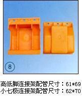 高低脚连接架配管/小七极连接架配管 ST