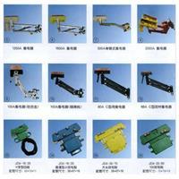 滑触线集电器 HXTS、HXTL系列