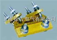 铜馈线夹KDT-1