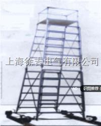 供应高强度铝合金梯车 ST