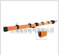 HFP-6-20/100A多极管式滑触线 HFP-6-20/100A