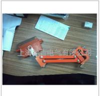 HJD-1250A集电器 HJD-1250A