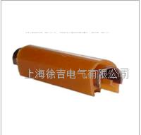 柔性集电器|C型柔性滑触线集电器 C型