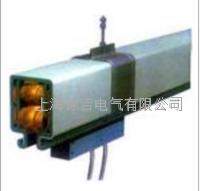 HFP-4-25/120塑料外壳滑触线 HFP-4-25/120