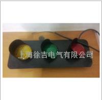Yh-hcx滑触线专用ABC三相电压信号指示灯 Yh-hcx