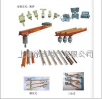 HXPnL-T、HXPnL-TⅡ、HXPnL-TⅢ系列钢体滑线 HXPnL-T、HXPnL-TⅡ、HXPnL-TⅢ系列