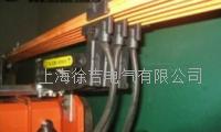 刚体滑触线供电器 刚体滑触线供电器