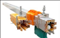 多极管式滑触线铝合金固定夹 多极管式滑触线铝合金固定夹