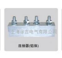 单极滑触线连接器 单极滑触线连接器