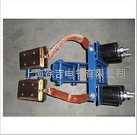 JGH-500A耐高温刚体集电器 JGH-500A
