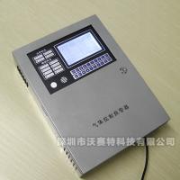 气体控制报警器 DR-2000