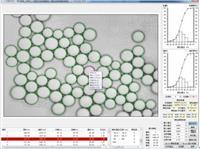 颗粒度分析计数软件MLV-6.0 MLV-6.0