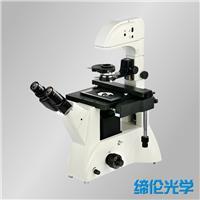 DXS-3倒置生物显微镜 DXS-3