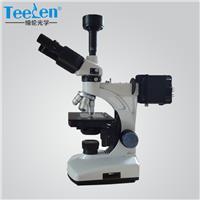 XTL-20M电脑型透反射金相显微镜 XTL-20M