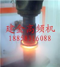 浙江专业的高频加热设备