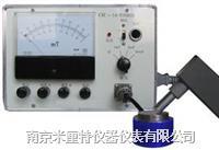 测磁仪CJZ-1A