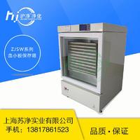 专业生产血小板保存箱尺寸规格 ZJSW-2A