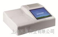 FX-NC16型农药残留检测仪 FX-NC16