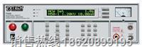 EXTECH 7420安规综合分析仪 EXTECH 7420