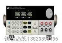 IT6333A三路全隔离直流电源