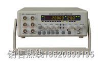 EE1640C函数信号发生器