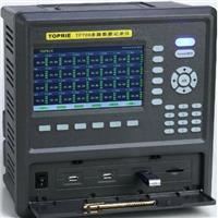 TP700-48多路温度记录仪 TP700-48