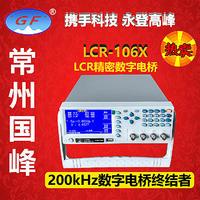 LCR-106X LCR数字电桥 LCR-106X