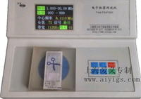QBG-5A彩色电子标签测试仪 QBG-5A