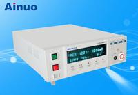 AN9671X绝缘电阻测试仪 AN9671X