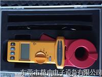 供应美国FLUKE/福禄克1630接地电阻钳形测试仪