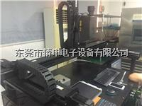 供应/回收TOPCON拓普康BM-7A亮度计自动测试台BM-7A光度计手推架