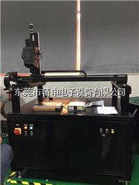 供应TOPCON/拓普康BM-7背光测试自动架、BM-7A光学测量电脑控制自动平台