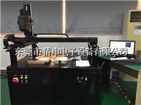 供应Topocon  BM-7A  亮度色度计  LED专用背光测试自动控制台