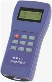 WY-6 校验仪表 WY-6