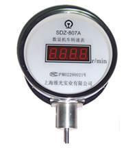 SZM-3 磁電轉速表 SZM-3