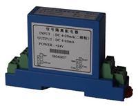 DDZ-Ⅲ系列:DFP 配电器 DDZ-Ⅲ系列