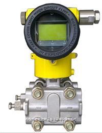 油气田用多参量差压变送器