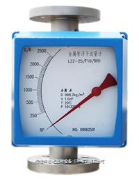 压缩空气金属转子流量计