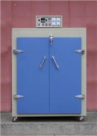 烤箱 HW---140320