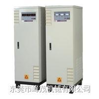 工业级感应式交流稳压器 AKD