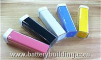 MIni Portable Power bank BB-012