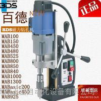 百得磁力钻 MAB480
