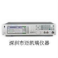 N5182A信號源,3G信號源/6G信號源 N5182A