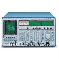 ESHS30,賣二手ESHS30銷售EMI接收機 ESHS30