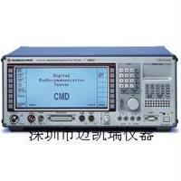 CMD55 CMD55 CMD55 CMD55